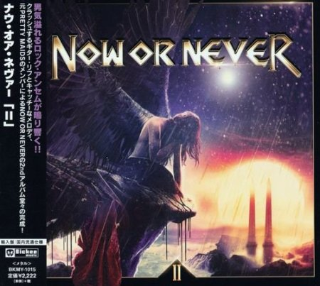 Now Or Never - II Japanase Edition (2016) FLAC