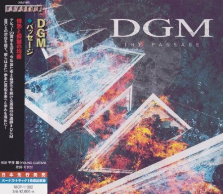 Скачать альбом DGM - The Passage Japanese Edition (2016) MP3