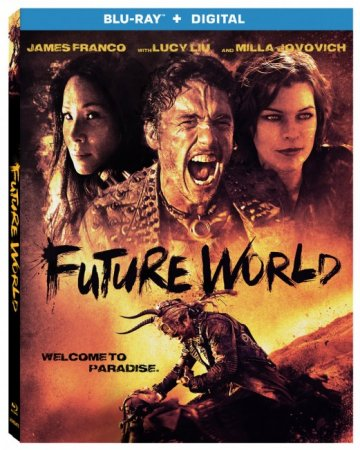 Мир будущего / Future World (2018) BDRip-AVC iTunes