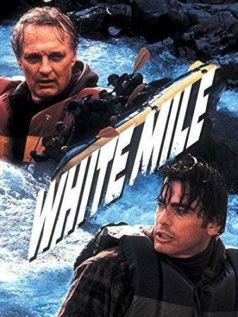 Белая миля / White mile (1994) WEB-DL 720p | P1